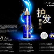 hair pro mist cover